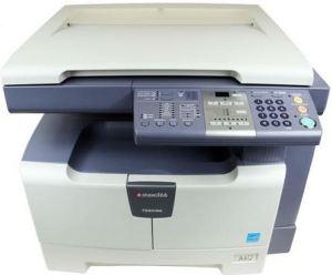 mesin-fotocopy-toshiba-terbaru